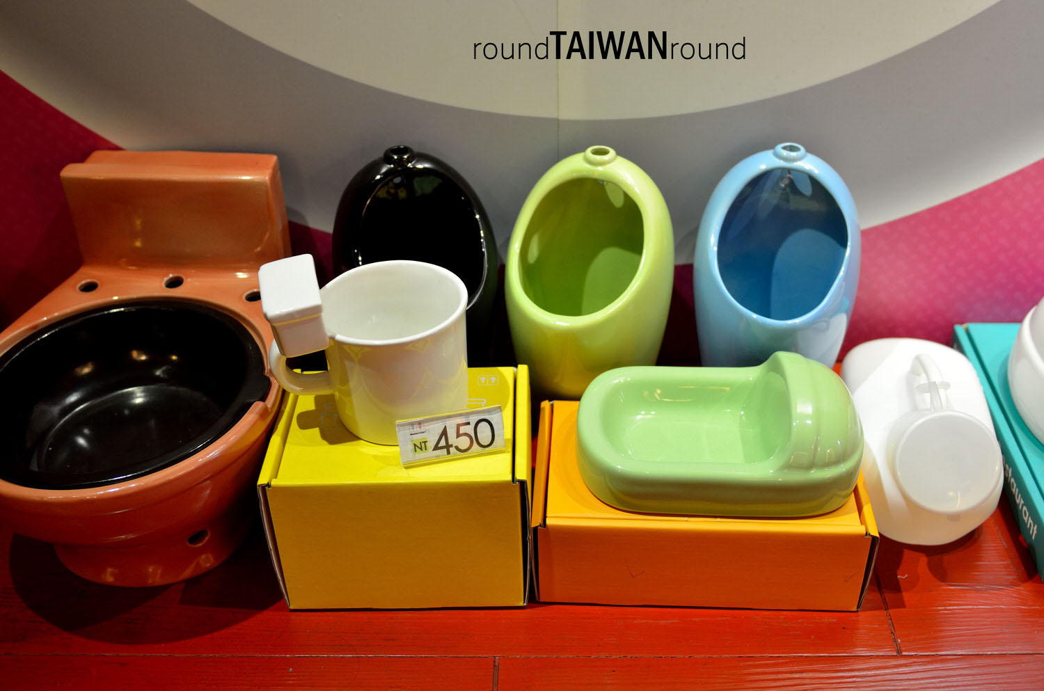 Modern Toilet Restaurant  wwwgalleryhipcom  The
