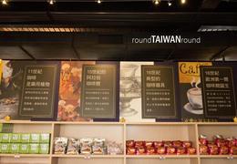 Span3_ping_huang_coffee_museum__________-005