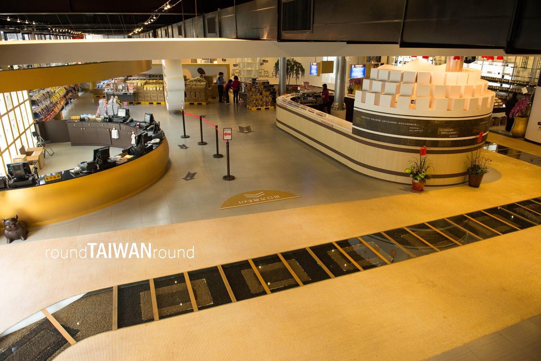 Ping_huang_coffee_museum__________-008