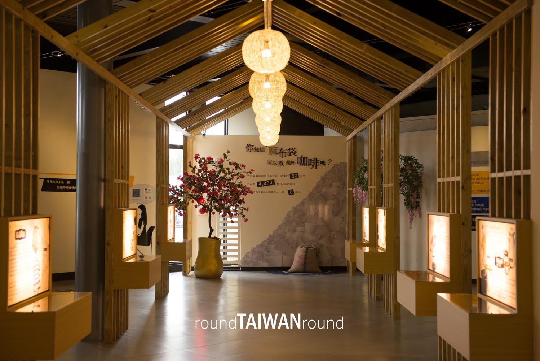 Ping_huang_coffee_museum__________-013