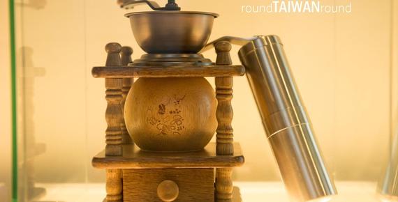 Short ping huang coffee museum           015