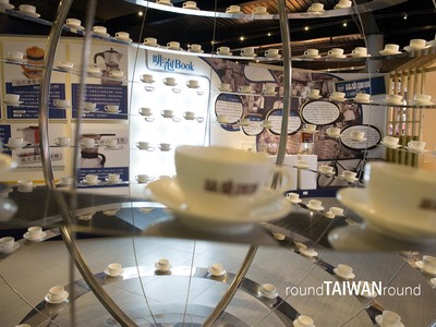 Resize 400x300 ping huang coffee museum           019