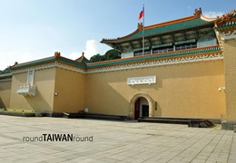 Span3_national_palace_museum________-001