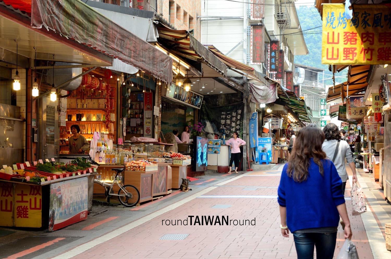 Wulai_old_street_______-004