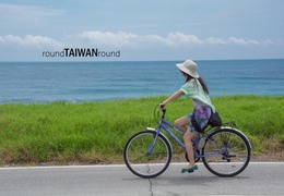 Span3_hualien_city_coast_line_bikeway___________-034