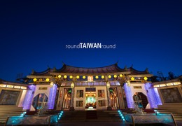 Span3_taiwan_glass_galley___glass_temple______________-002