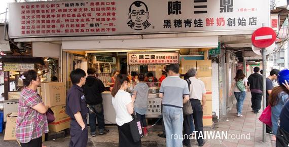 Short gongguan shopping area        002
