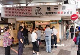 Span3_gongguan_shopping_area_______-002