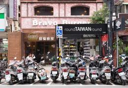 Span3_gongguan_shopping_area_______-007