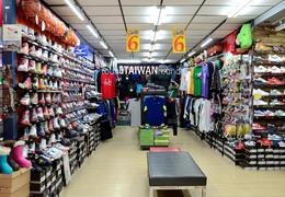 Span3_gongguan_shopping_area_______-017