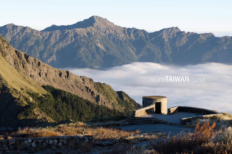 Yangmingshan National Park Hehuanshan_main_peak__...