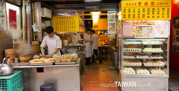 Short gongguan shopping area        005