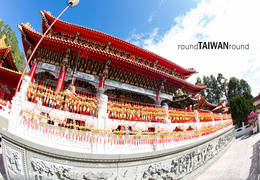 Span3_sun_moon_lake_wenwu_temple_________-044