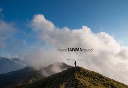 Span3_hehuan_main_peak_______-053