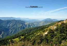 Span3_hehuan_main_peak_______-037