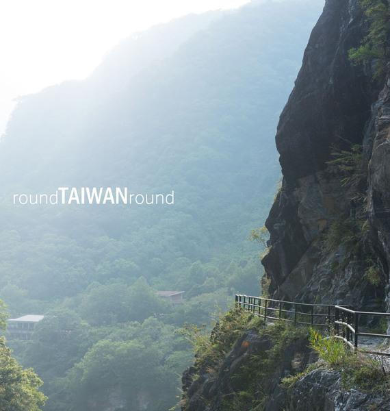 Long lushui trail        009