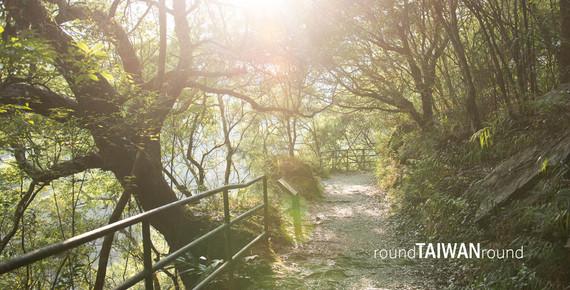 Short lushui trail        006