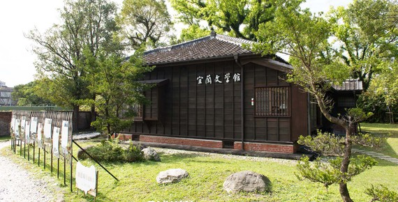 Short memorial hall of founding of yilan administration 035