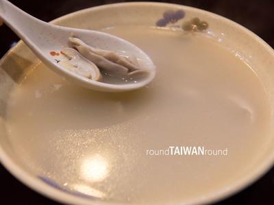 Resize 400x300 guwei four spirits soup         007