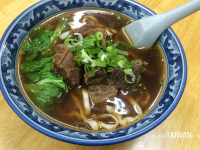 Resize 400x300 wuming beef noodle         006
