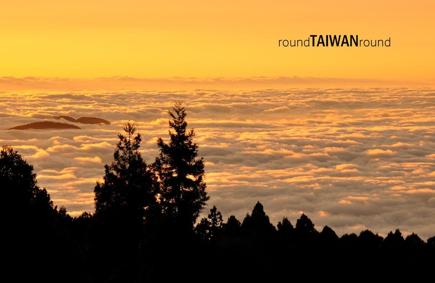 Alishan Tour From Taichung