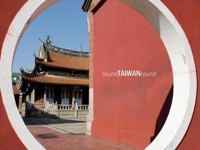 Resize 400x300 changhua confucius temple        001