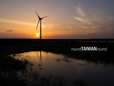 Resize 400x300 changhua coastal industrial park         004