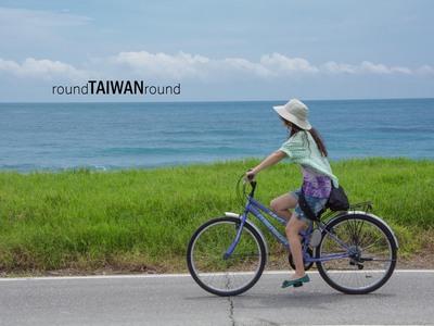 Resize 400x300 hualien city coast line bikeway            034