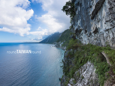 Resize 400x300 qingshui cliff        002