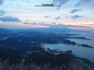 Resize 400x300 keelung mountain       001