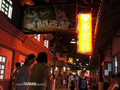 Resize 400x300 taiwan times village        014